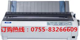 爱普生1600k,爱普生1600k打印机,爱普生1600k价格