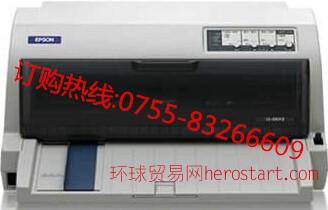 爱普生680k,爱普生680k针式打印机
