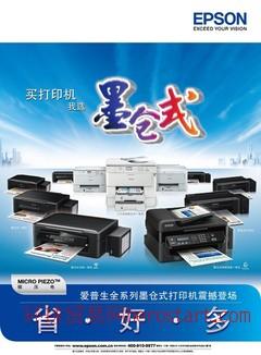 爱普生EPSON EQ-690K 针式打印机,爱普生690K,快递单专用