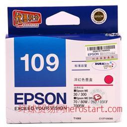 epson lq-630k,epson lq-630k打印机