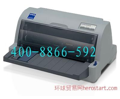 爱普生630k,爱普生630k打印机新报价
