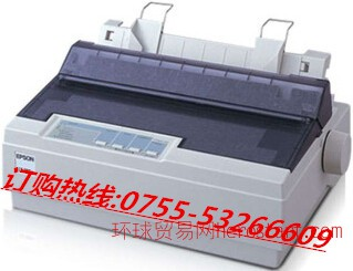 爱普生300k,爱普生300k打印机,爱普生300k价格,爱