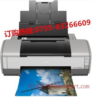 爱普生1390,爱普生1390打印机,爱普生1390新价格