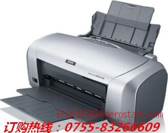 爱普生r230彩色喷墨打印机,销售