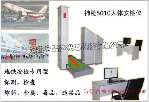 机场安检门