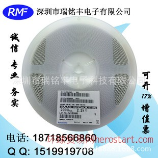 高精度电阻0402 代理日本松下电阻 0欧-20M