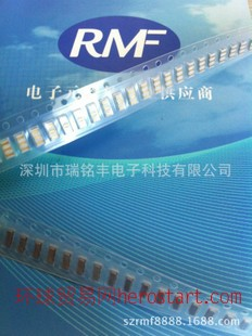 晶振 CSTCR6M00G15013-RO  代理村田晶振 可开17%增值税