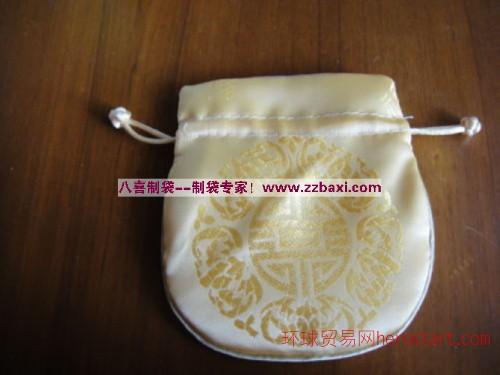 首饰袋珠宝袋手镯袋丝绸布袋定做