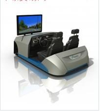 小型驾驶模拟器