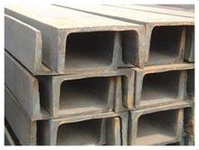 北京中天盛达金属材料有限公司供应槽钢