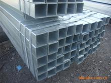 北京中天盛达金属材料有限公司供应镀锌方管