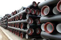 北京中天盛达金属材料有限公司供铸铁管应