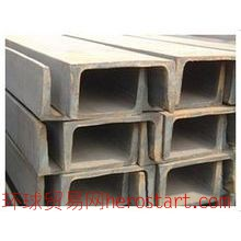 北京中天盛达金属材料有限公司供应角钢