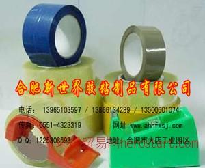 胶带、透明胶带、封箱胶带、文具胶带、合肥新世界胶粘制品有限公