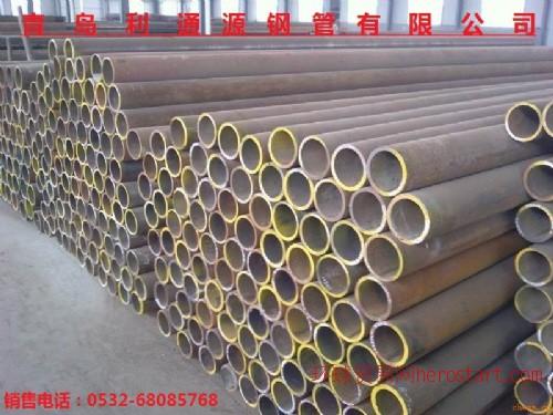 即墨钢管公司,城阳钢管公司,黄岛钢管公司,胶州钢管公司