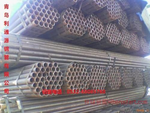 城阳钢管、城阳无缝钢管、城阳钢管公司