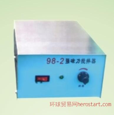 循环水真空泵 SHZ-D(Ⅲ)
