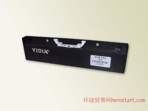 磁导航传感器YD-18
