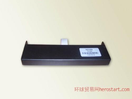 地标传感器YD-200B