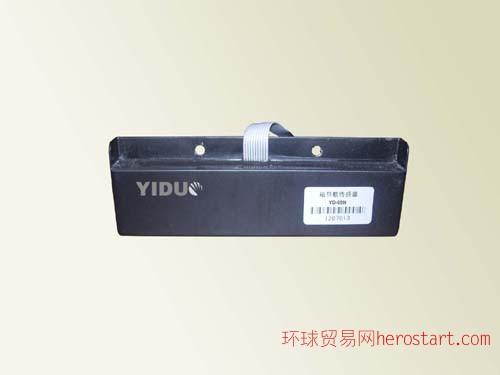 磁导航传感器YD-08