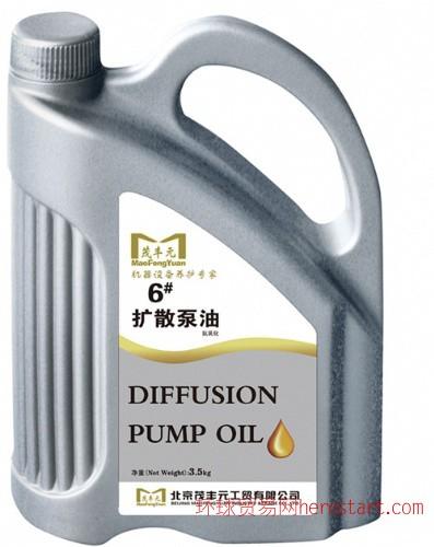 扩散泵油 北京茂丰元