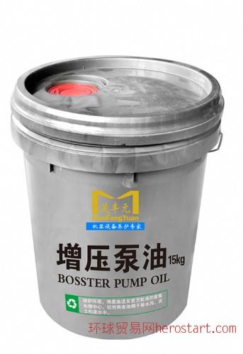 增压泵油 北京茂丰元