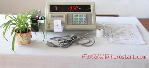 耀华XK3190-A9+称重显示器价格