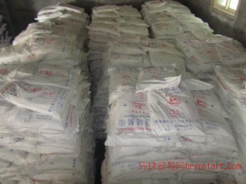 济南富化硫酸钡供应