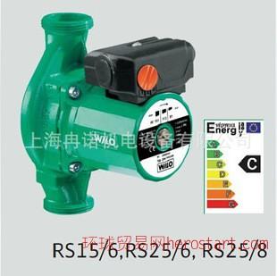 德国WILO威乐RS25/8屏蔽泵增压泵空调循环泵 热水采暖工业循环