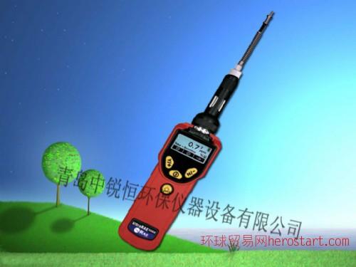 天津地区美国华瑞PGM-7360 UltraRAE3000 特种VOC检测仪