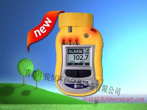 广州地区美国华瑞PGM-1800 ToxiRAE Pro PID 个人有机气体检测仪