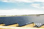 古林太阳能矩阵支架系统