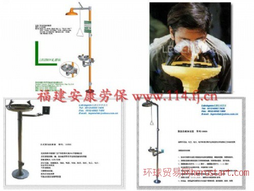 福州洗眼器,福州紧急喷淋洗眼器,福州喷淋装备,莆田冲淋设备