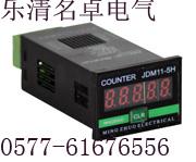 厂家热销电子优选JDM11-5H计数器
