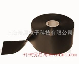 电热碳膜又称低电阻导电膜、导电碳膜、碳基导电膜