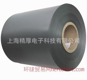 复印机硒鼓鼓芯包装膜|黑色导电PE片材|OPC鼓芯保护膜