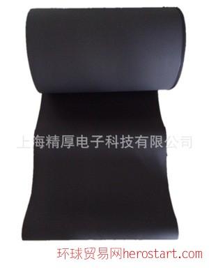 黑色导电PE遮光塑料袋 硒鼓包装袋 防静电黑色PE袋 防静电