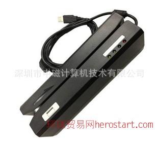 MSR606磁卡读写器 全三轨USB接口