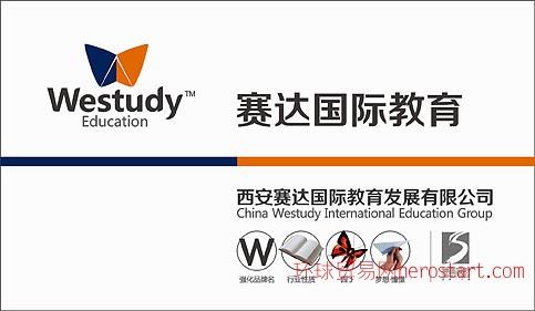 西安设计公司,西安神画设计,西安广告公司