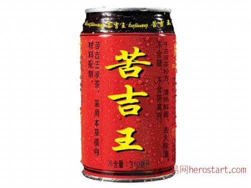苦吉王凉茶易拉罐