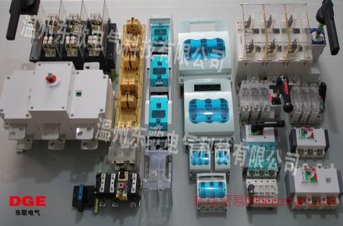东歌电气供应HGLR-400系列隔离开关熔断器组