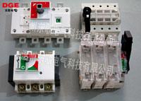 东歌电气供应手动双投转换隔离开关BGLZ1系列