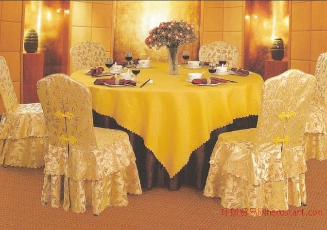 酒店桌布椅子套定做餐廳桌布會議室椅子套餐廳臺