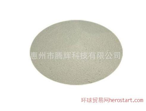 导电镍包铝粉,镍包铝填料,导电硅橡胶填料