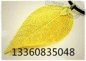 树叶电镀铜油,树叶工艺品电镀打底导电漆
