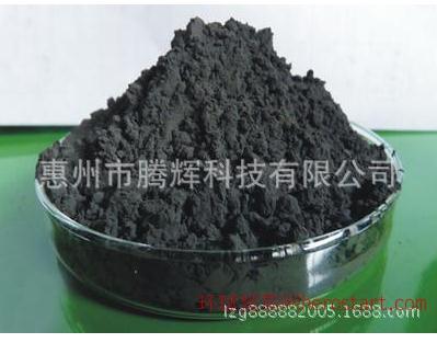 超细导电镍粉,镍导电粉,进口镍粉