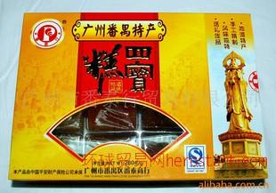 休闲食品/广州番禺特产/四宝软糕