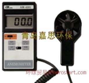 AM4201风速仪