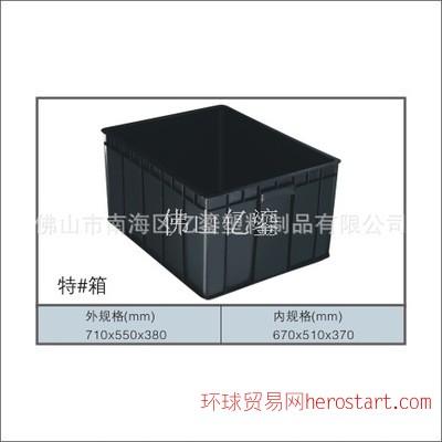 防静电箱、防静电方盘、电子产品专用防静电箱