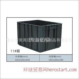 佛山亿鎏大量供应防静电产品、防静电方盘、防静电零件盒防静电箱